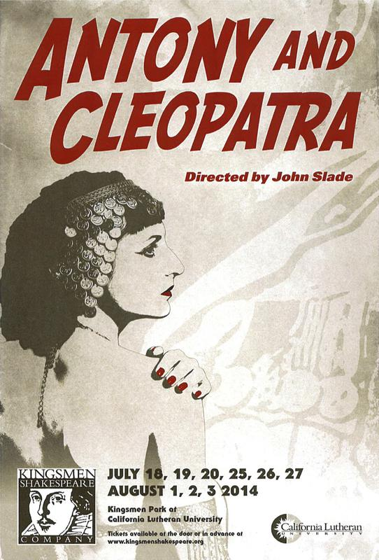 cleopatra and antony by shakespeare cleopatra as a performer